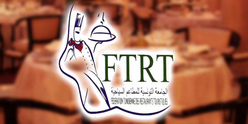 La gastronomie, levier essentiel de l'attractivité touristique en Tunisie