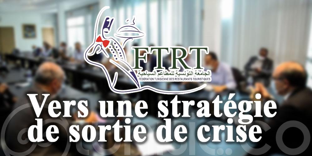 FTRT: Vers une stratégie de sortie de crise