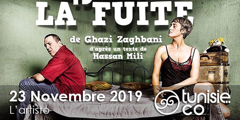 La Fuite de Ghazi Zaghbani le 23 Novembre