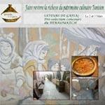 Saveurs de Gafsa : Présélection Concours de Berkoukech les 2 et 3 mars à Gafsa