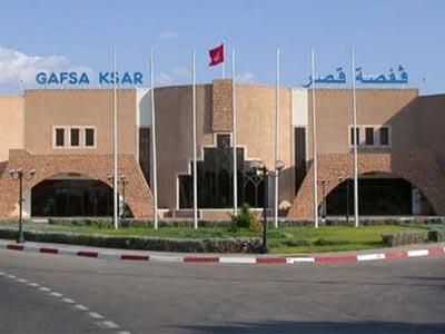 Des travaux de réaménagement à l'aéroport Gafsa-Ksar à partir du 21 août