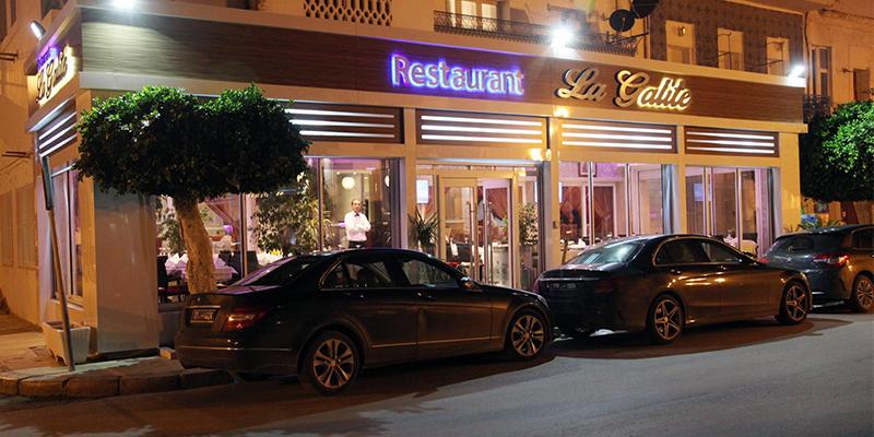 Le restaurant LA GALITE se refait une beauté
