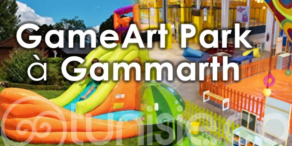 Nouveau parc de loisirs pour les enfants à besoins spécifiques