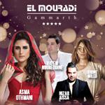 Réveillon 2017 à El Mouradi Gammarth 5* à partir de 160d