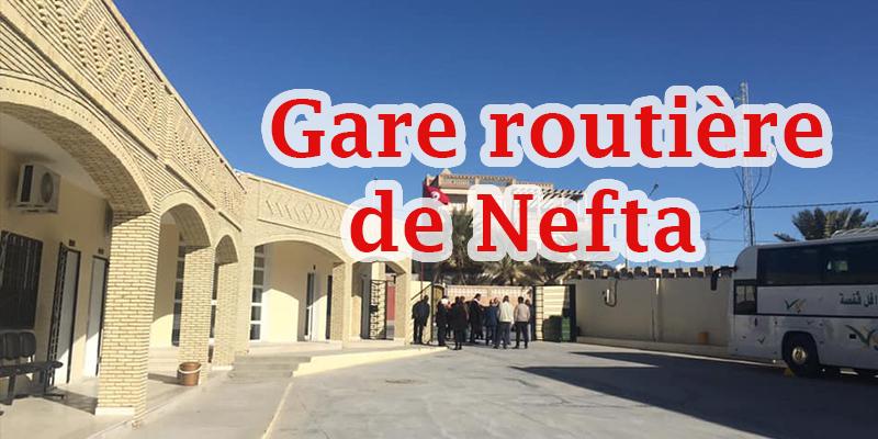 Inauguration de la gare routière de Nefta