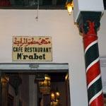 5 raisons pour visiter le Café Restaurant El M´Rabet pendant Ramadan