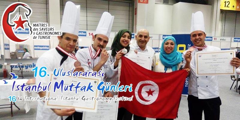 En photos: 4 médailles attribuées à la Tunisie au Festival international de la gastronomie à Istanbul