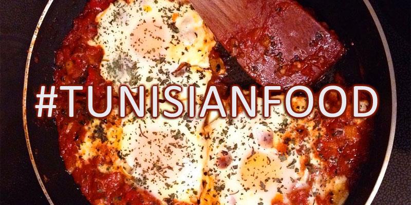 En photos : Découvrez la gastronomie tunisienne à travers l'Hashtag #tunsianfood