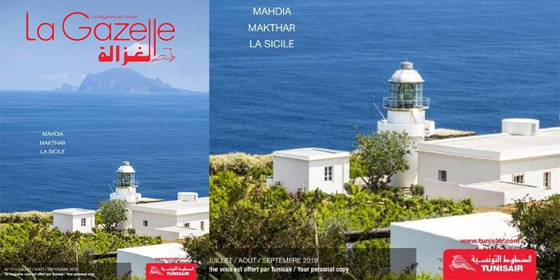 Tunisair: Parution du 77ème numéro de La Gazelle