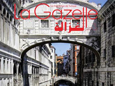 Votez pour le magazine 'La Gazelle' de Tunisair au Africa's Leading Inflight Magazine