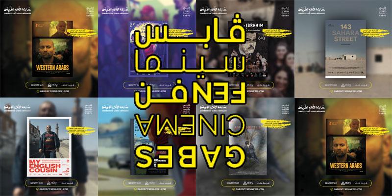 Chouf Online, une programmation riche et variée de Gabès Cinéma Fen