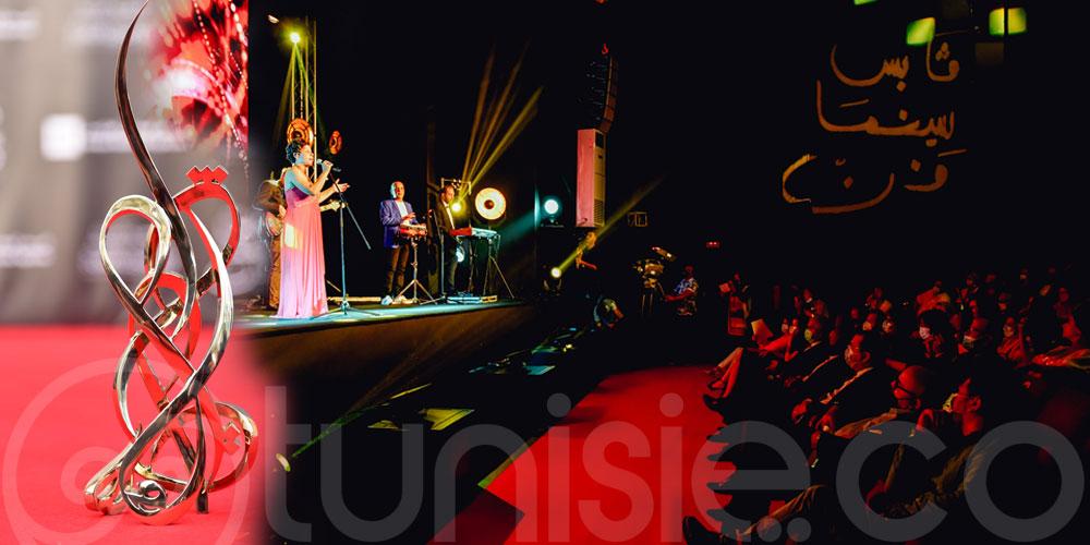 جوائز المسابقة الرسمیة لمھرجان قابس سینما فن