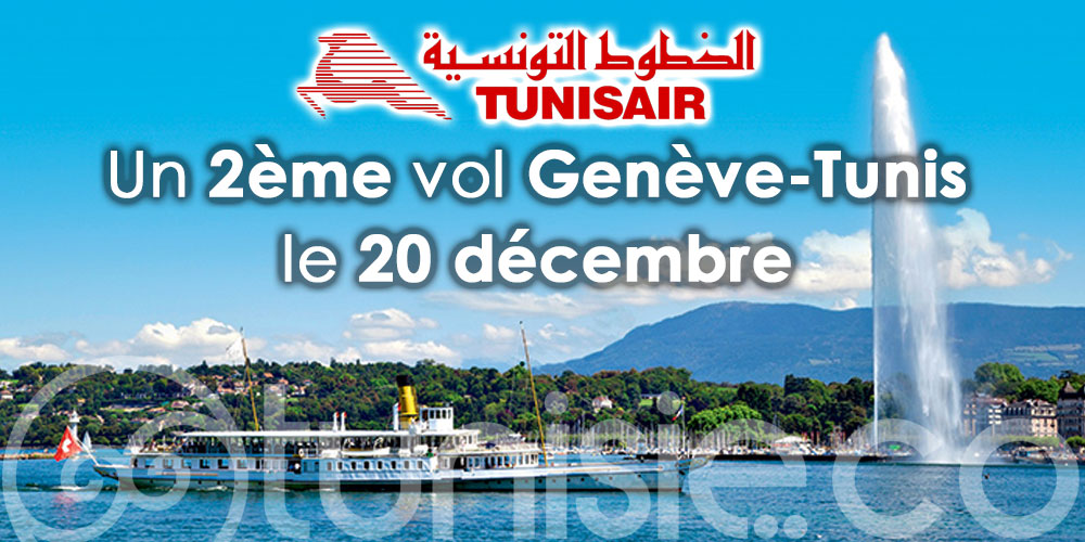 Tunisair Suisse: Un 2ème vol Genève-Tunis le 20 décembre