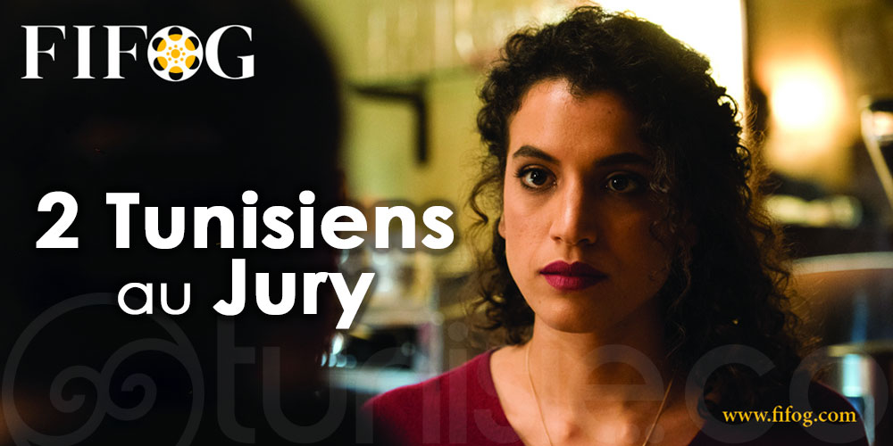 Le cinéma tunisien présent au 16e Festival International du Film Oriental de Genève