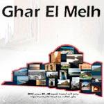 Programme des journées touristiques culturelles à Ghar El Melh du 27 au 29 septembre 2013
