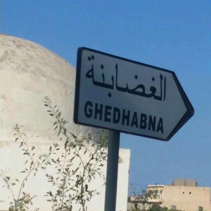 ghedhabna16082018-00.jpg
