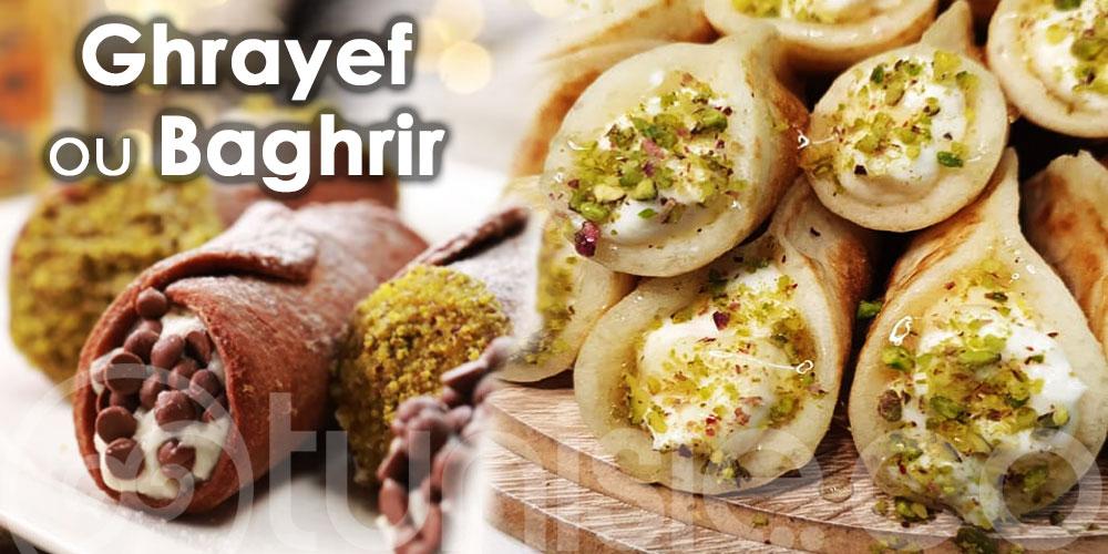 Ghrayef ou Baghrir : Voici nos adresses coup de cœur