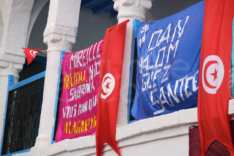Ambiance de la procession à la Ghriba
