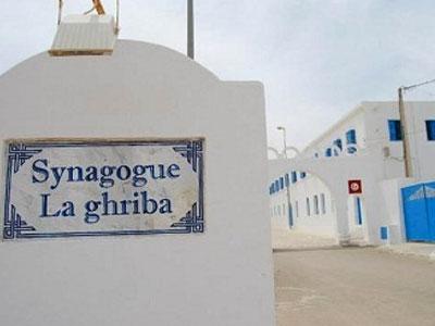 Le pèlerinage de la Ghriba du 12 au 14 mai 2017