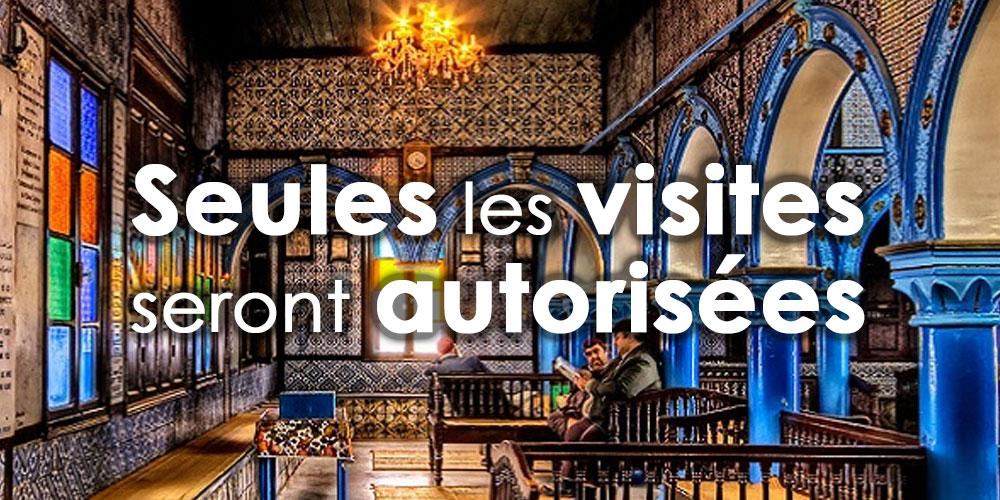 Pèlerinage de la Ghriba : Seules les visites seront autorisées