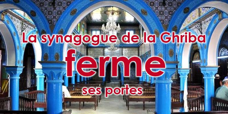 La synagogue de la Ghriba ferme ses portes