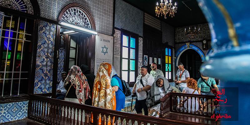 Inside El Ghriba, la page qui couvre le pèlerinage juif en temps réel
