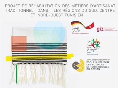 Clôture du projet 'Réhabilitation des Métiers de l'Artisanat' de la GIZ, à la foire du Kram