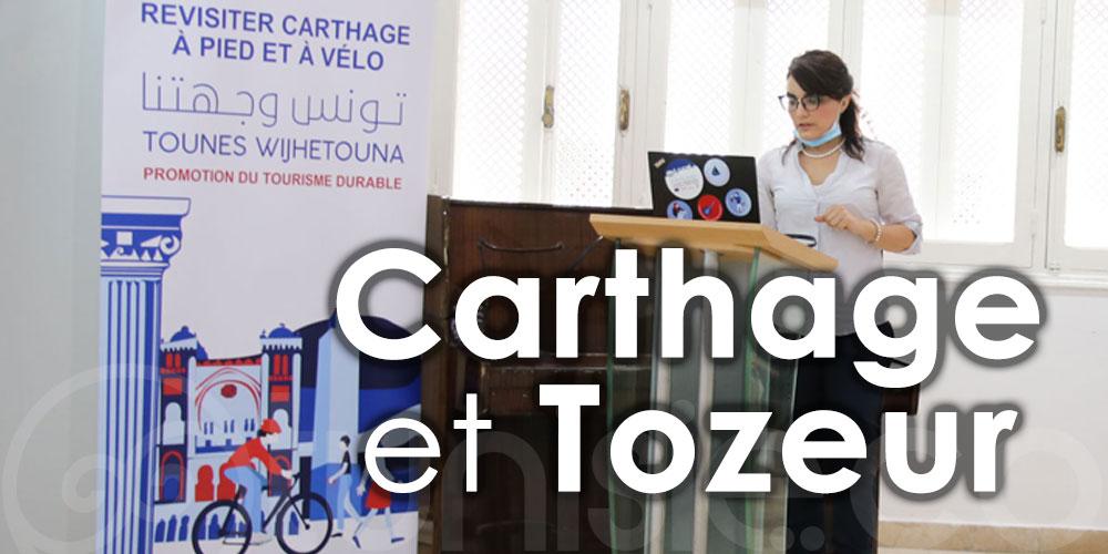 Journée mondiale du Tourisme : La GIZ au secours du tourisme durable à Carthage et à Tozeur
