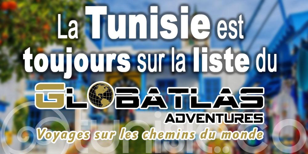 La Tunisie est toujours sur la liste du TO GlobAtlas