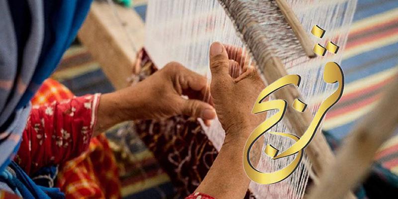 En vidéo : Gorbej Town, espace d'art et de créativité à Kelibia