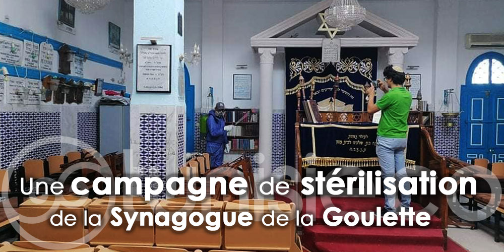 Une campagne de stérilisation de la Synagogue Beit Mordekhai de La Goulette