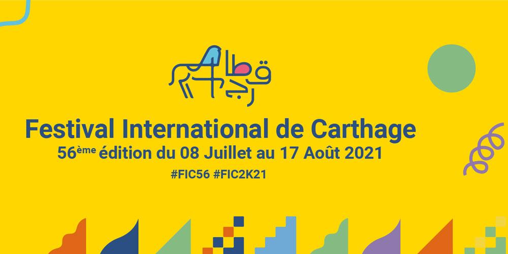 FIC 2021 : Huit spectacles tunisiens à la scène hors-les-murs à La Goulette