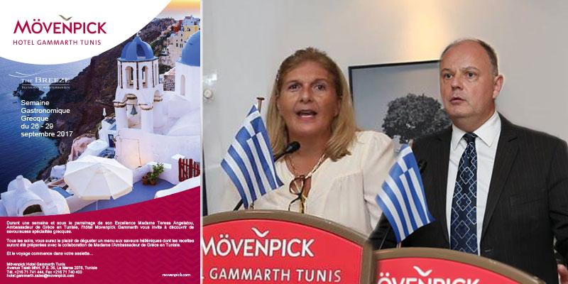 En vidéo : Démarrage de la semaine Gastronomique Grecque au Mövenpick Gammarth