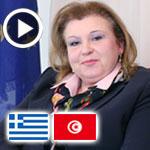 Mme Anna KORKA, Ambassadeur de Grèce : Le Nord et certains plats de la Tunisie me rappellent la Grèce