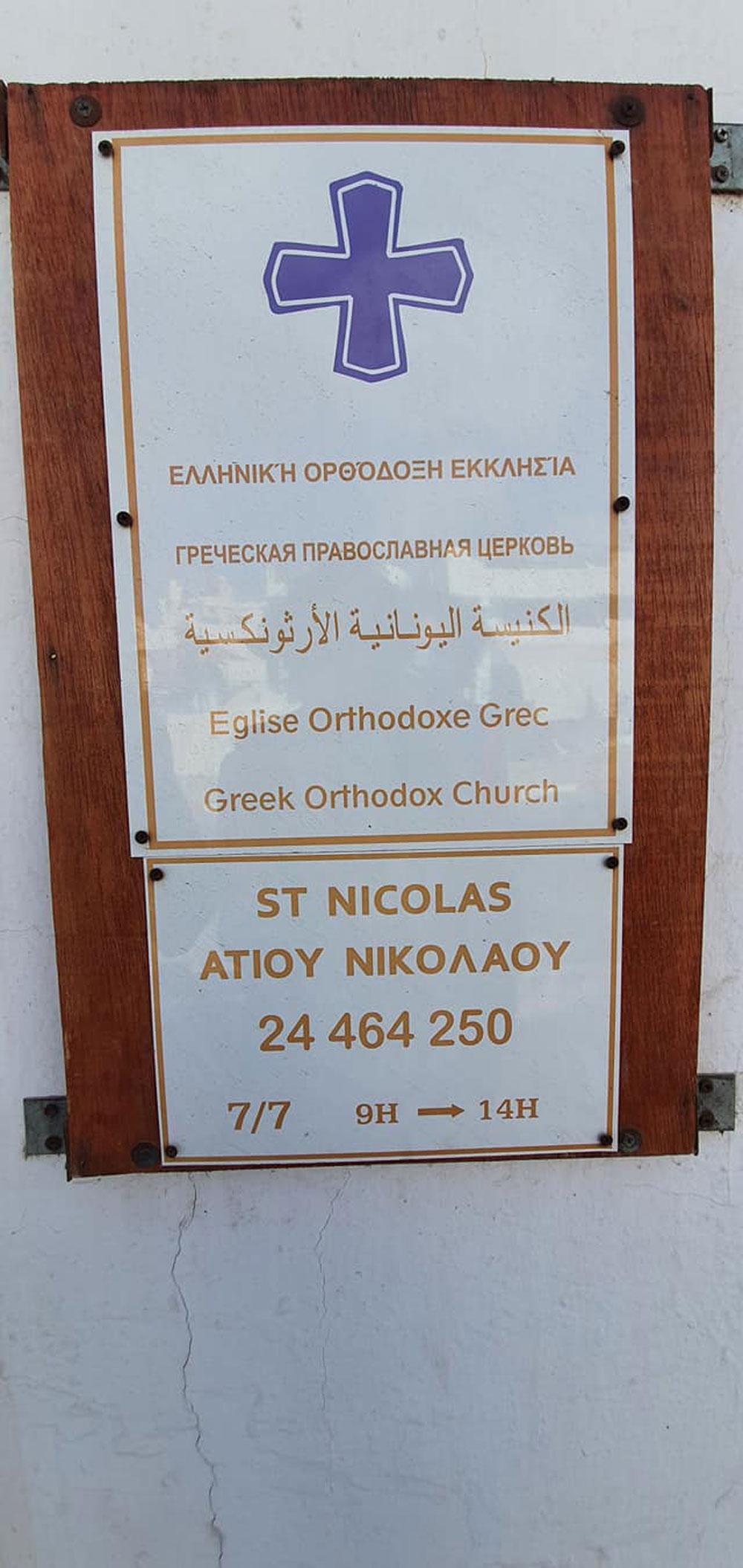 grecque-250521-9.jpg