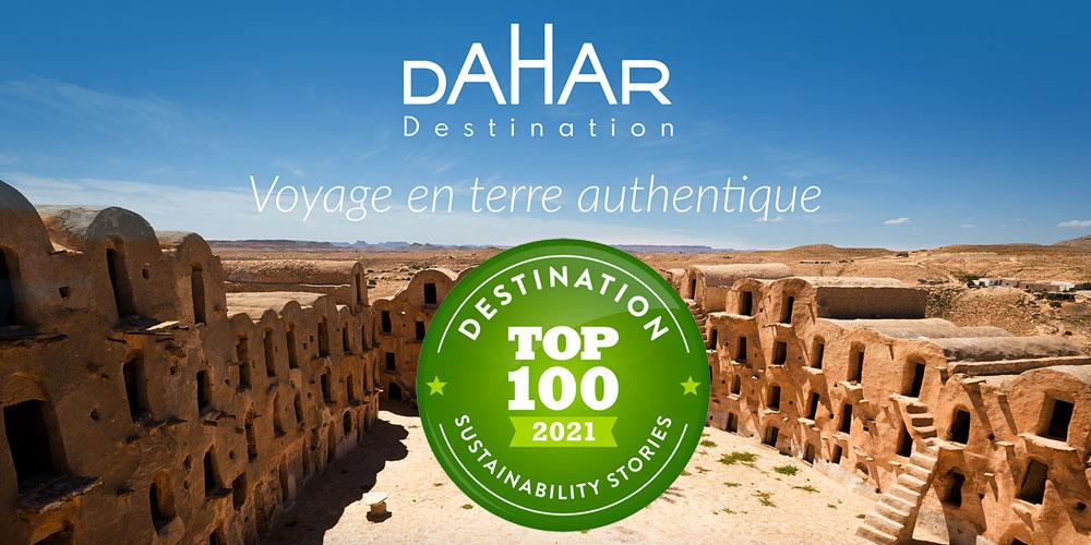 La Destination Dahar au sud tunisien dans le Top '100 Destination Sustainability Stories'