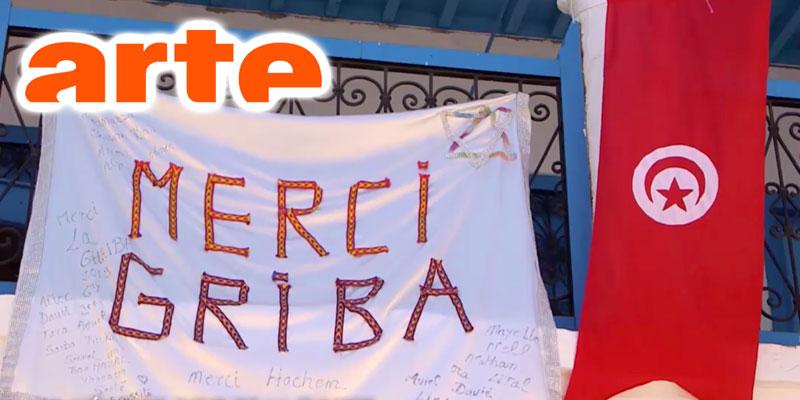 En vidéo : La mémoire juive de la Tunisie sur Arté