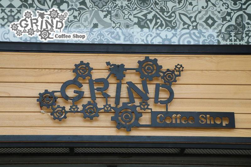 grind-260517-1.jpg