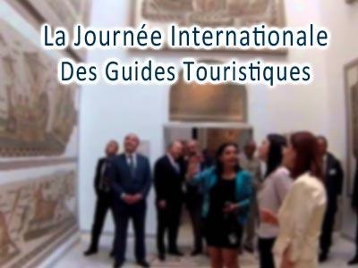 Pour la 1ère fois en Tunisie, célèbration de la Journée Internationale des Guides Touristiques le 21 février au musée du Bardo