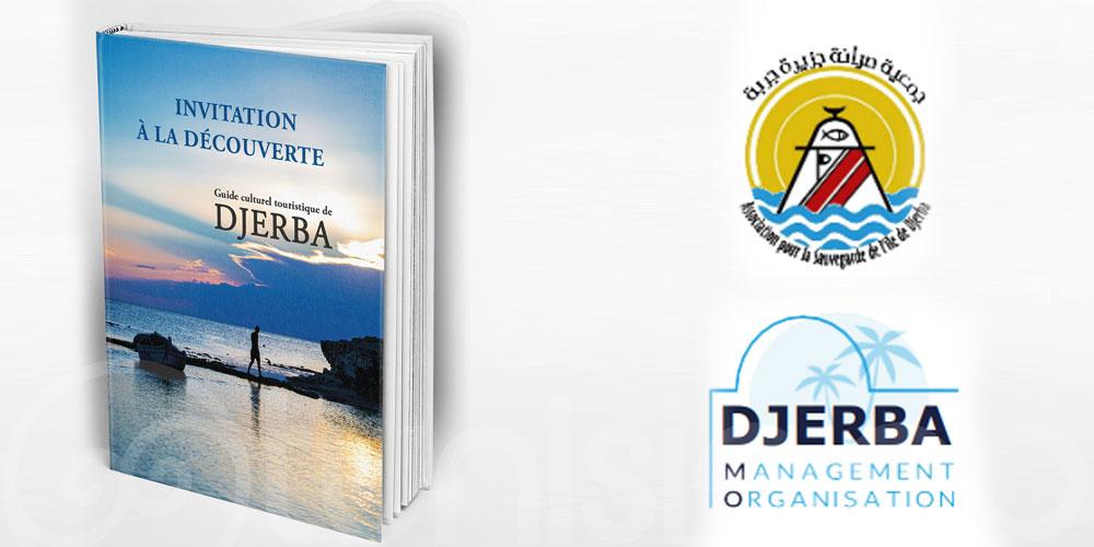 Parution du nouveau guide culturel touristique de Djerba 'Invitation à la découverte'