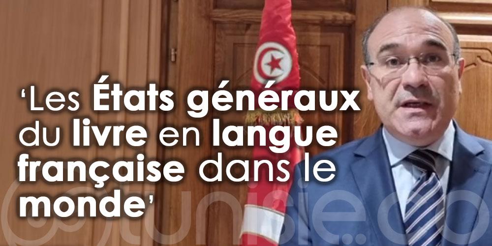 Démarrage à Tunis des États généraux du livre en langue française dans le monde (LEAD)