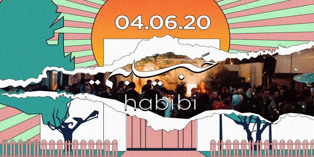 Le Habibi se prépare à rouvrir ses portes et ce sera complètement différent!