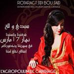 Fête Nationale de l'Habit Traditionnel 'Sidi w Lella´ à l´Acropolium de Carthage le 17 mars