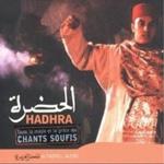 Hadhra 2015 de Fadhel Jaziri au Festival De Carthage le samedi 25 juillet 2015