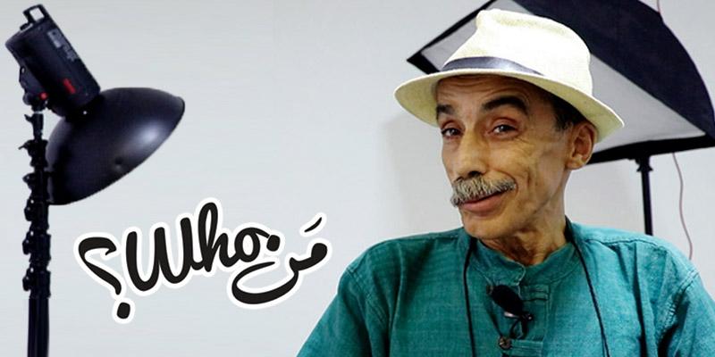 Men_Who Hamideddine Bouali ? Homme de photo et gardien du temple de l'éternité