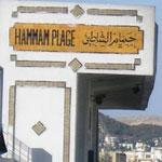 Hammam Chott