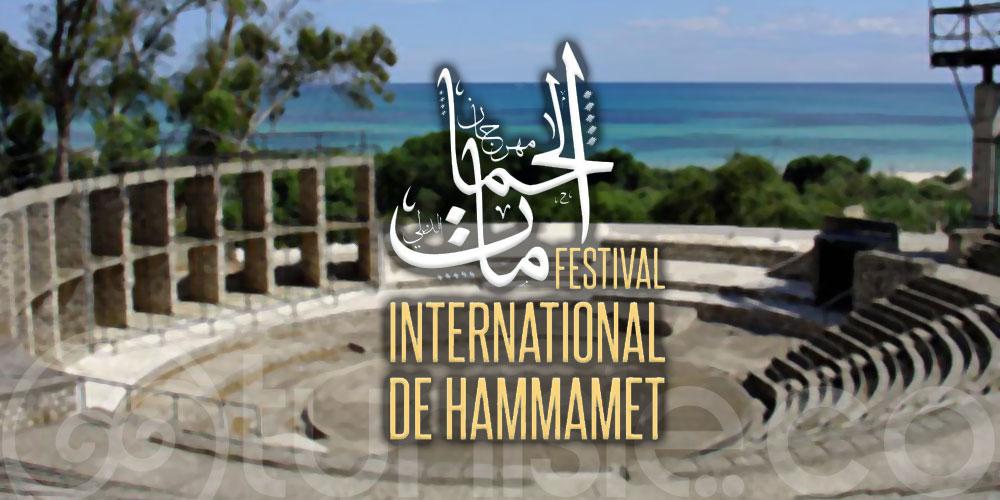 مهرجان حمامات الدولي يعود في دورته السادسة والخمسين