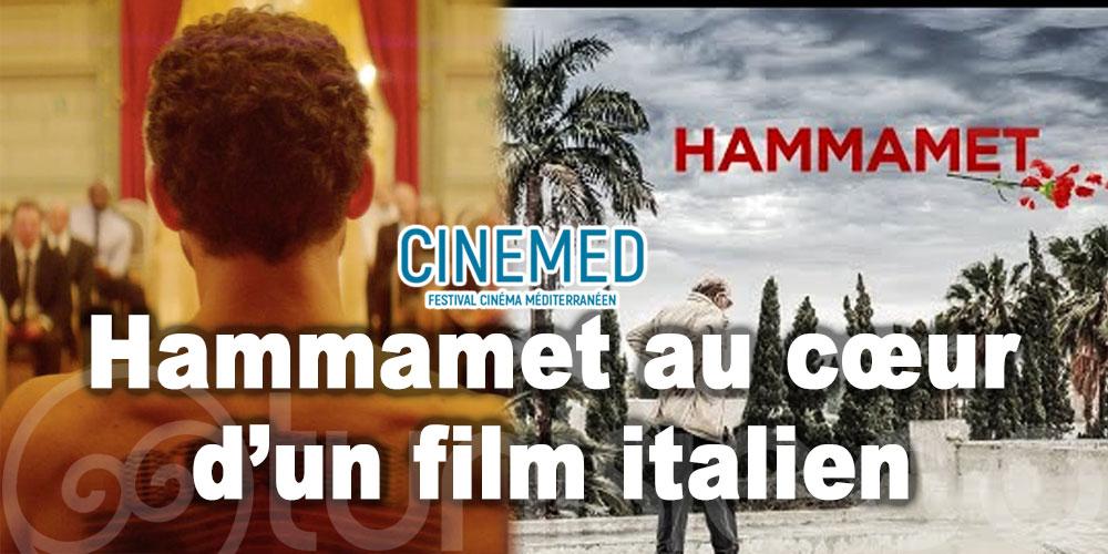 Cinemed 2020 : Le cinéma tunisien largement représenté