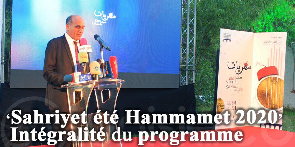 Sahriyet Hammamet 2020, nouvelle manifestation qui célèbre culture et création