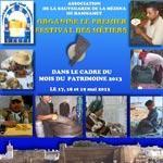 1er Festival des métiers à Hammamet du 17 au 19 mai 2013